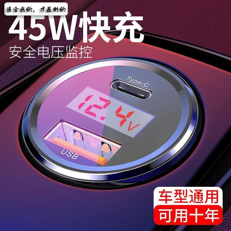 熱賣 usb Samsung 快速充倍思原裝S20車充三星25W數顯Type-C口PD快充note10+S