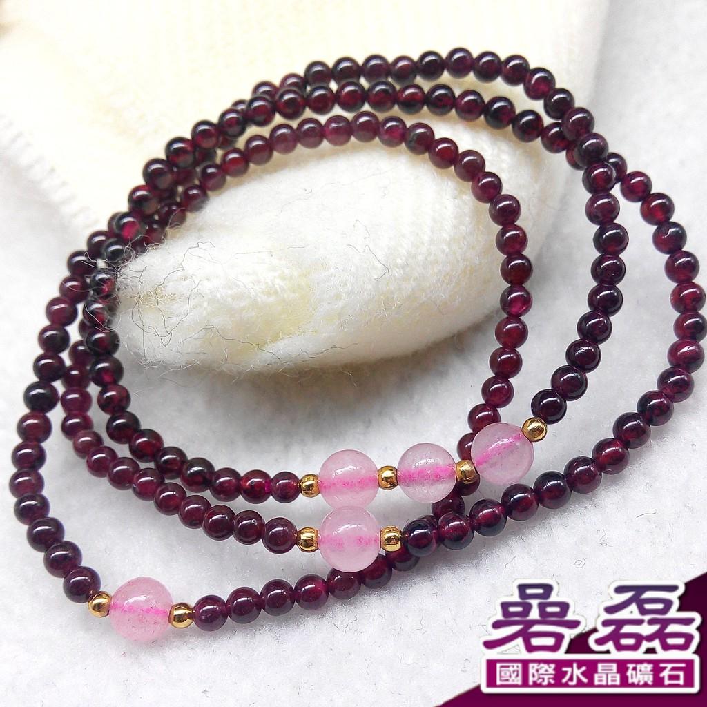 紅石榴 活力 幸運 繞三圈 手珠 《碞磊國際水晶礦石》【編號】BERE0008