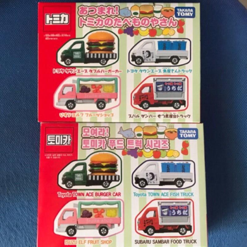(姆仔fun玩具)絕版多美 Tomica 食物 漢堡車 魚屋 屋台 水果販賣車 搬運車 食物車組 餐車 漢堡車