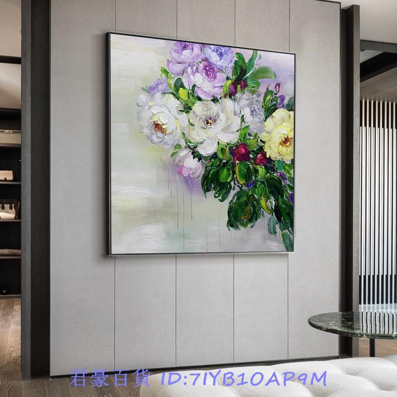 ★#藝術#訂製#純手繪油畫歺廳餐廳裝飾畫牡丹掛畫紫色壁畫新中式飯廳方形樣板房✿