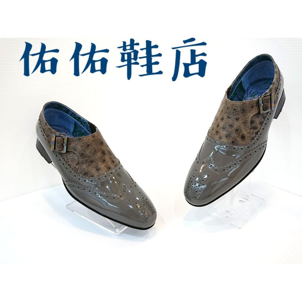 【男鞋小版型剩下26、26.5、29.5】MACANNA 麥坎納 全新正品 果嶺系列 經典紳士亮皮 雕花 牛津鞋