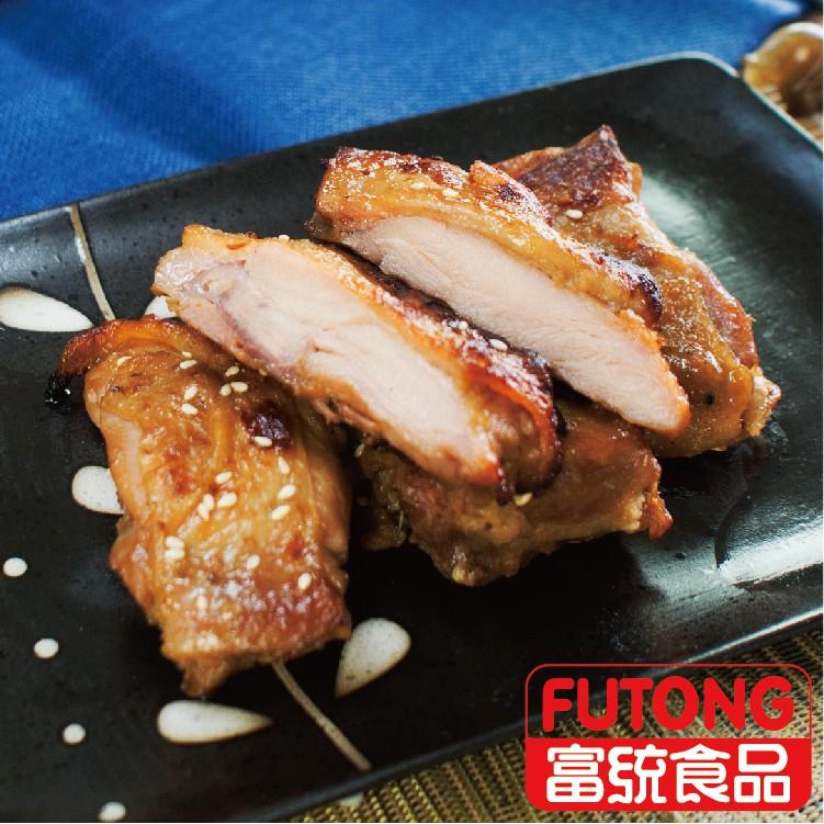 【富統食品】烤腿排500G/包(約8-10塊)
