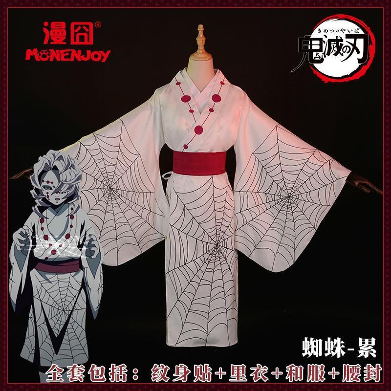 【cos服】【漫囧】鬼滅之刃 累 十二鬼月 蜘蛛鬼累 和服 cos服裝 現貨