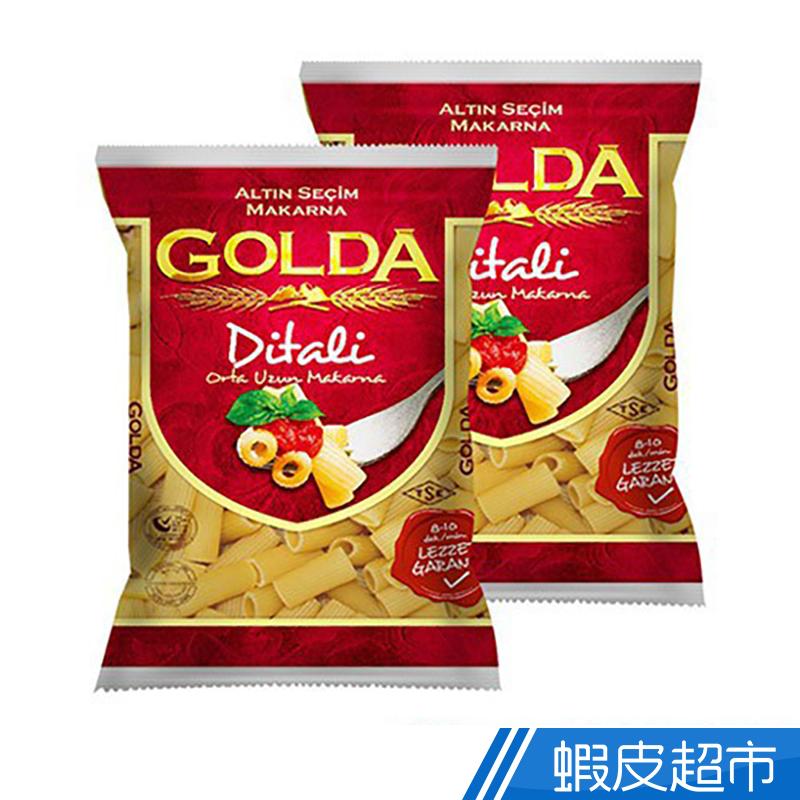 土耳其GOLDA 義大利麵(8種不同種類供選擇)500g  現貨 蝦皮直送