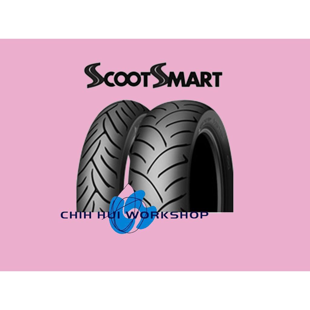 ☆三重☆登祿普輪胎 DUNLOP SCOOT SMART 120/70-14 【自取1850】【完工2150】