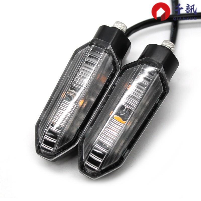 【現貨】重機LED方向燈 CB1000R CB1100RS CRF250L Rally 方向燈 LED 前後【千訊】