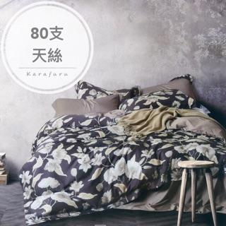 80支皇家級高密天絲TENCEL 兩用被床包組&床罩組(戀戀秋陽)100%萊塞爾纖維 雙人 加大 特大💎樂樂屋💎 新北市