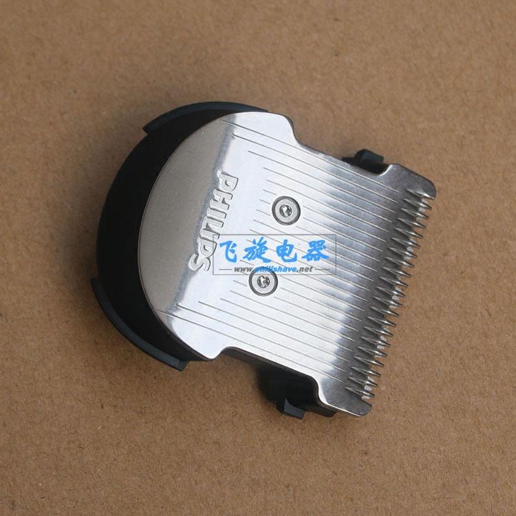 飛利浦 理發器 配件 刀頭HC7450 HC7452 HC5450 HC5447 HC5446