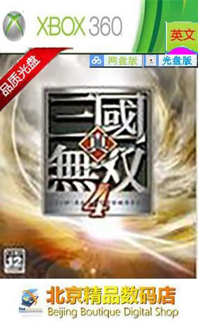 【遊戲光盤】XBOX360光盤遊戲 真・三國無雙4 英文版