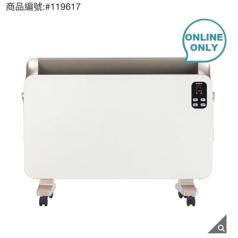 Costco好市多線上代購 艾美特Airmate對流式電暖器/暖氣/暖爐/Heater