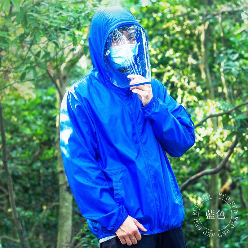 【St.Bonalt 聖伯納】機能防潑水防風防飛沫防護夾克(含防護面罩) 男款 SM1023
