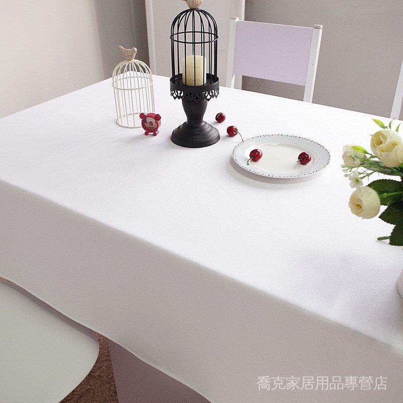 【喬克家居用品】純白色桌布布藝酒店西餐廳飯店一次性台布長方形圓桌歐式婚慶生日