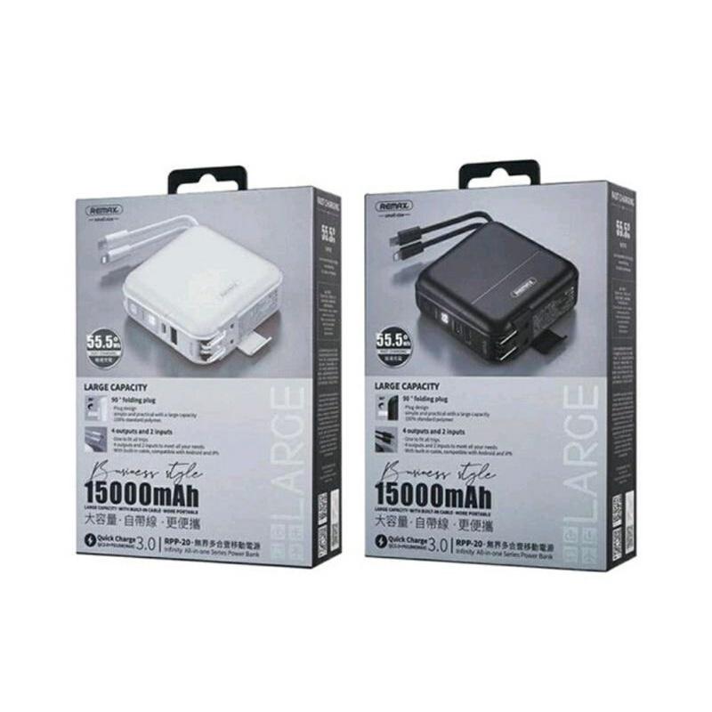 💥現貨💥REMAX 15000 無界2 PD+QC無線快充+自帶線+插頭行動電源