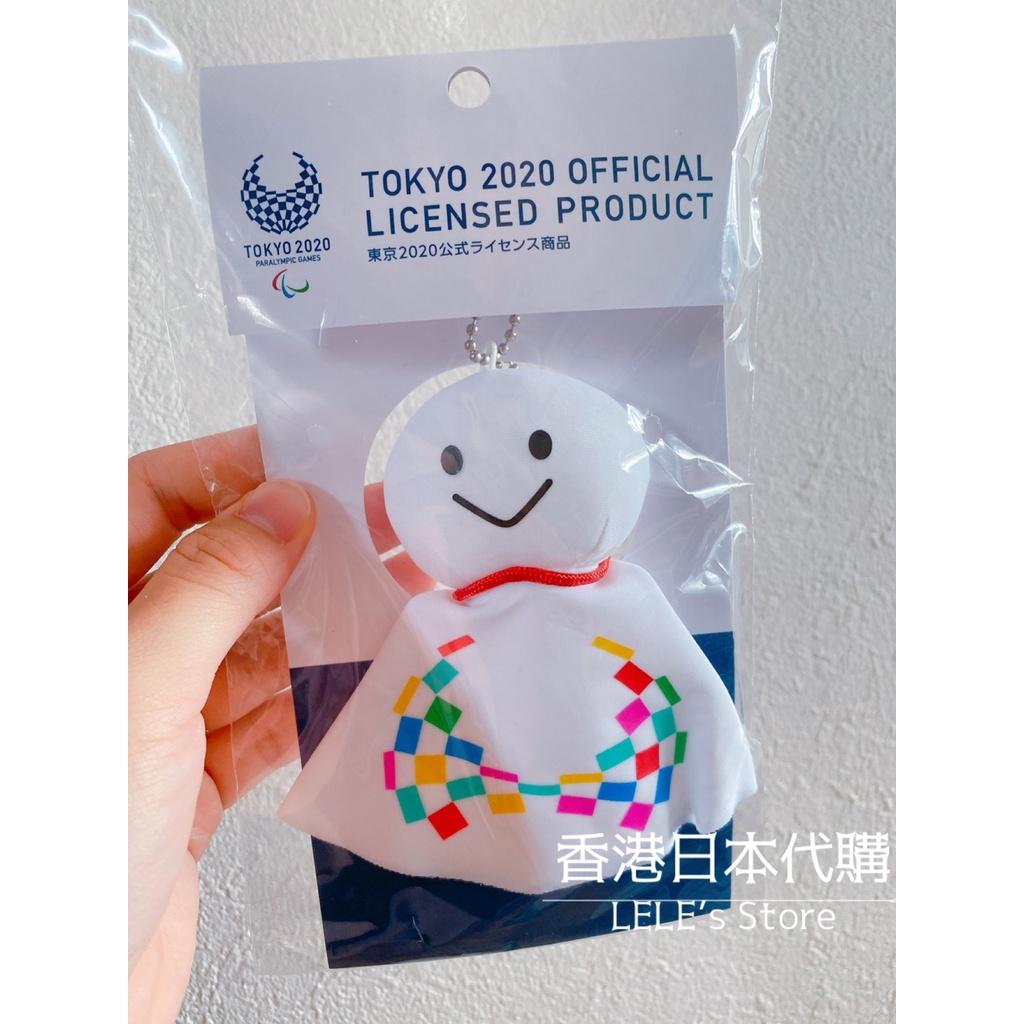 LELE日本代購|現貨 東京奧運2020周邊商品 東奧 晴天娃娃吊飾鑰匙圈
