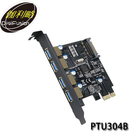 【MR3C】含稅附發票 伽利略 新版 PTU304B PCI-E USB3.0 擴充卡 4-Port