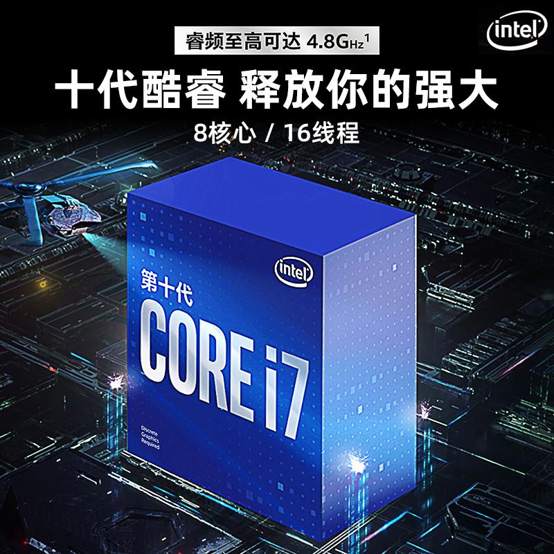 華碩i7 10700F/RTX3060TI顯卡電競主機吃雞直播網咖遊戲桌上型電腦電腦高配GTX1660S DIY組裝機水