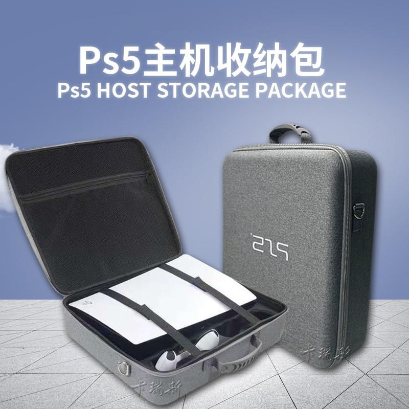☒☇﹊現貨批發 索尼PS5主機包 PS5主機手柄配件收納包 PS5主機收納包