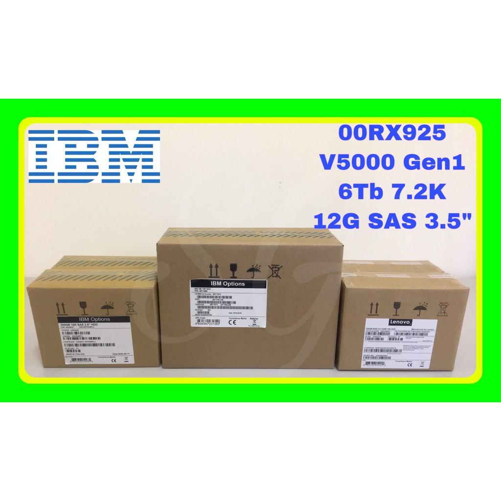 全新盒裝 IBM V5000 Gen1 6TB 7.2K 12G SAS 3.5吋 00RX925
