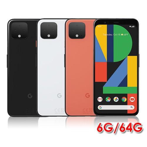 Google Pixel 4 XL 6G/64G【加送空壓殼+滿版玻璃保貼】
