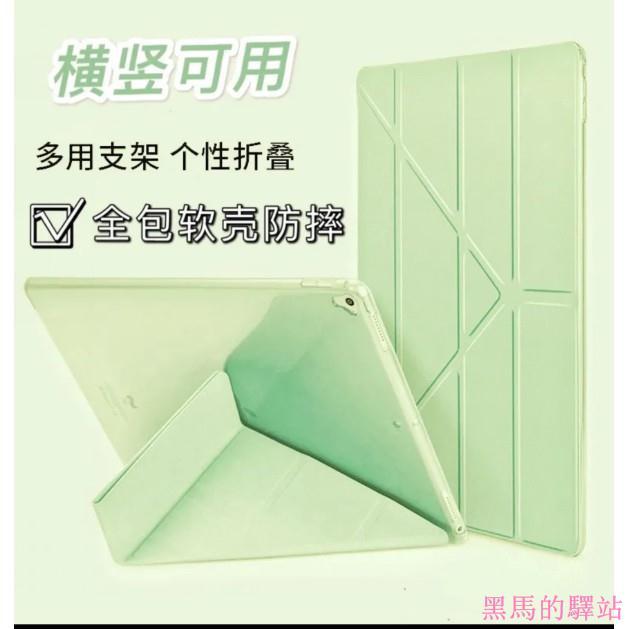 櫻花`}UNIQ Camden系列 抗菌磁吸設計帶支架多功能透明保護套 iPad Air 4、 Pro1
