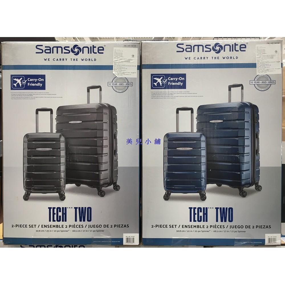 """美兒小舖COSTCO好市多線上代購~Samsonite Luggage Set 硬殼行李箱27""""+20""""(2入組)"""