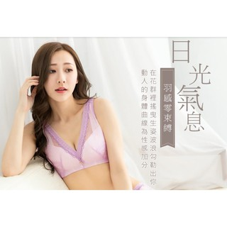 【黛瑪Daima】超值3件組‧健康養護美胸背心無鋼圈內衣 膚色 32C/ 70 (34D/ 75) 新北市