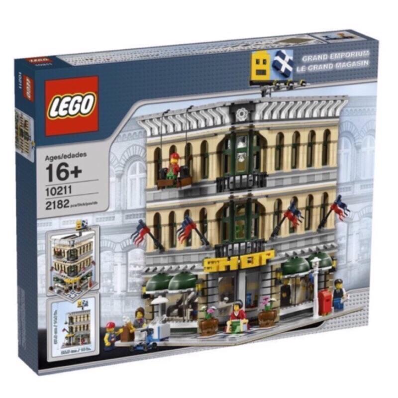 Lego 樂高 10211 百貨公司
