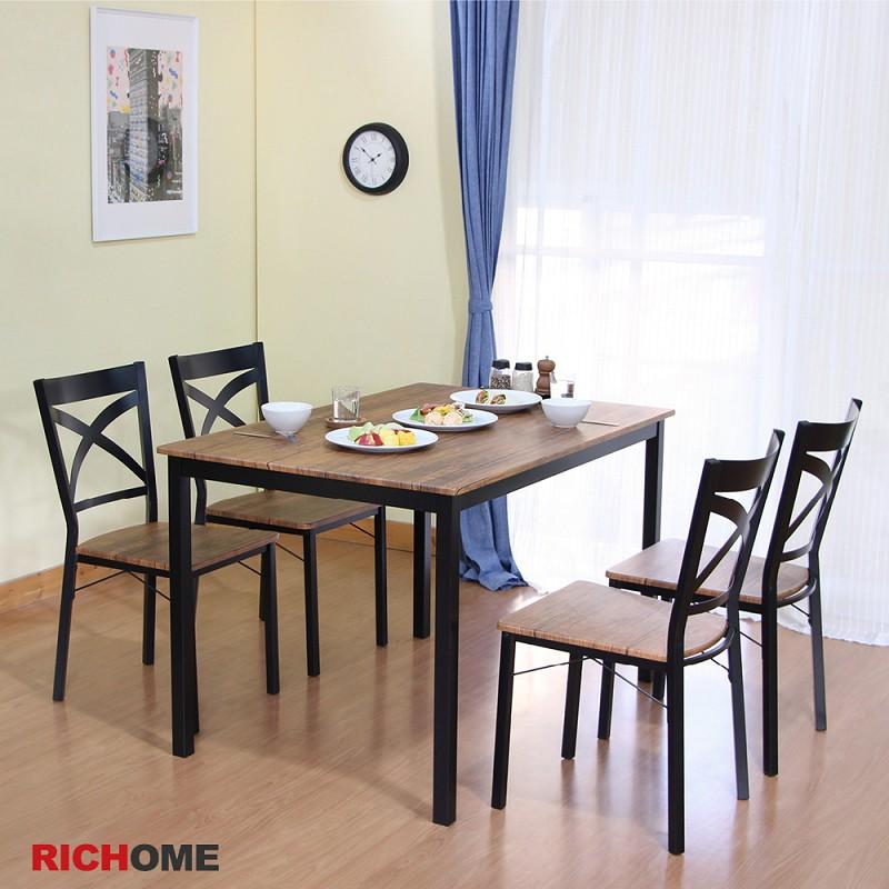 RICHOME DS067   雅莉餐桌椅組 (一桌四椅) brunch 一桌四椅 brunch 吃飯桌  早餐店