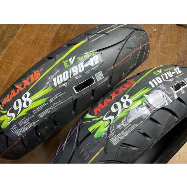 【XN】瑪吉斯 S98 EV 複合胎 100/90-12 110/70-12 gogoro2/AI-1/AI-3/UR1