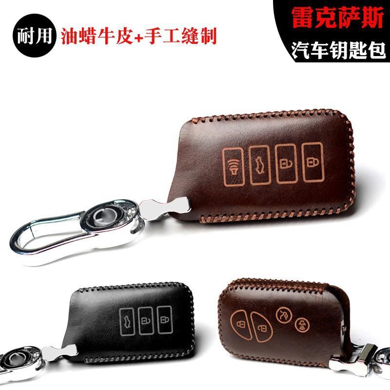 【金剛喵工作室】LEXUS 淩誌 汽車 鑰匙皮套 CT200h LS430 IS250 IS250 RX350 真皮鑰匙