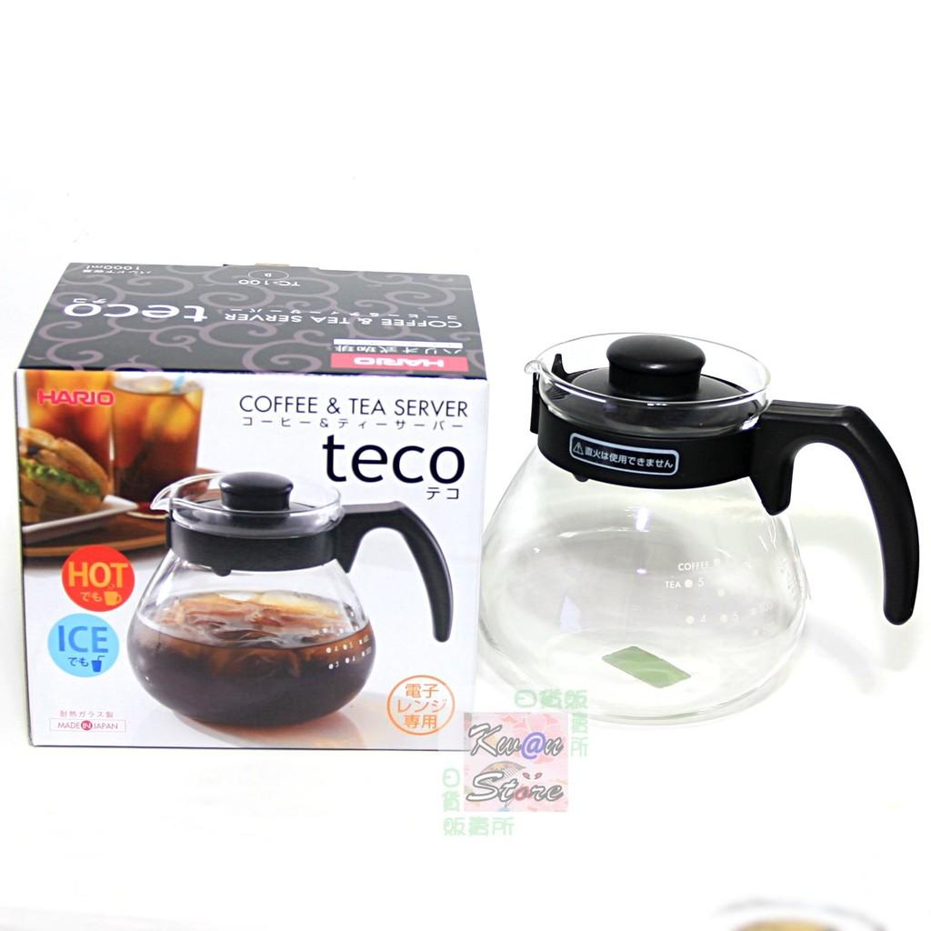[1000ml]日本製 Hario TC-100B 咖啡壺玻璃壺 泡茶壺 沖泡壺 耐熱玻璃可微波