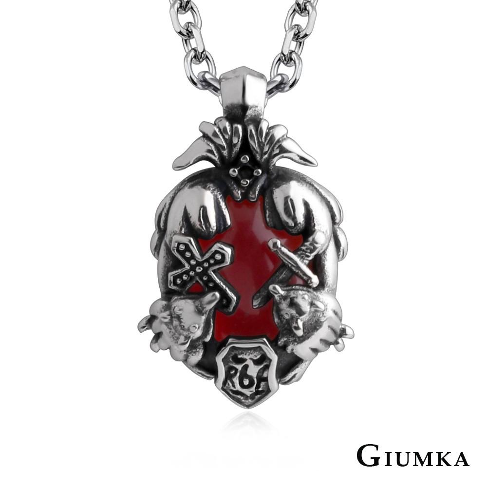 贈刻字GIUMKA項鍊鈦鋼項鍊男生項鍊短項鍊個性項鍊 聖騎士盾牌紅色款單個價格MN08052