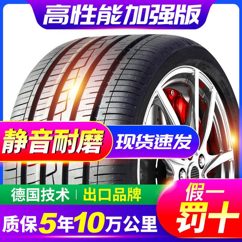 155/165/175/185/195/205汽車輪胎45/50/55/60/65/70R14R15R16R17 aMR