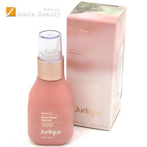 Jurlique茱莉蔻 珍稀玫瑰保濕潤透精華(30ml)[專櫃公司貨]《jmake Beauty 就愛水》