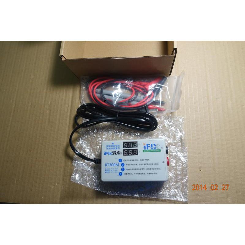 【尚敏】全新 IFIX RT300M 液晶電視LED背光測試儀 檢修LED燈條燈珠檢測儀工具