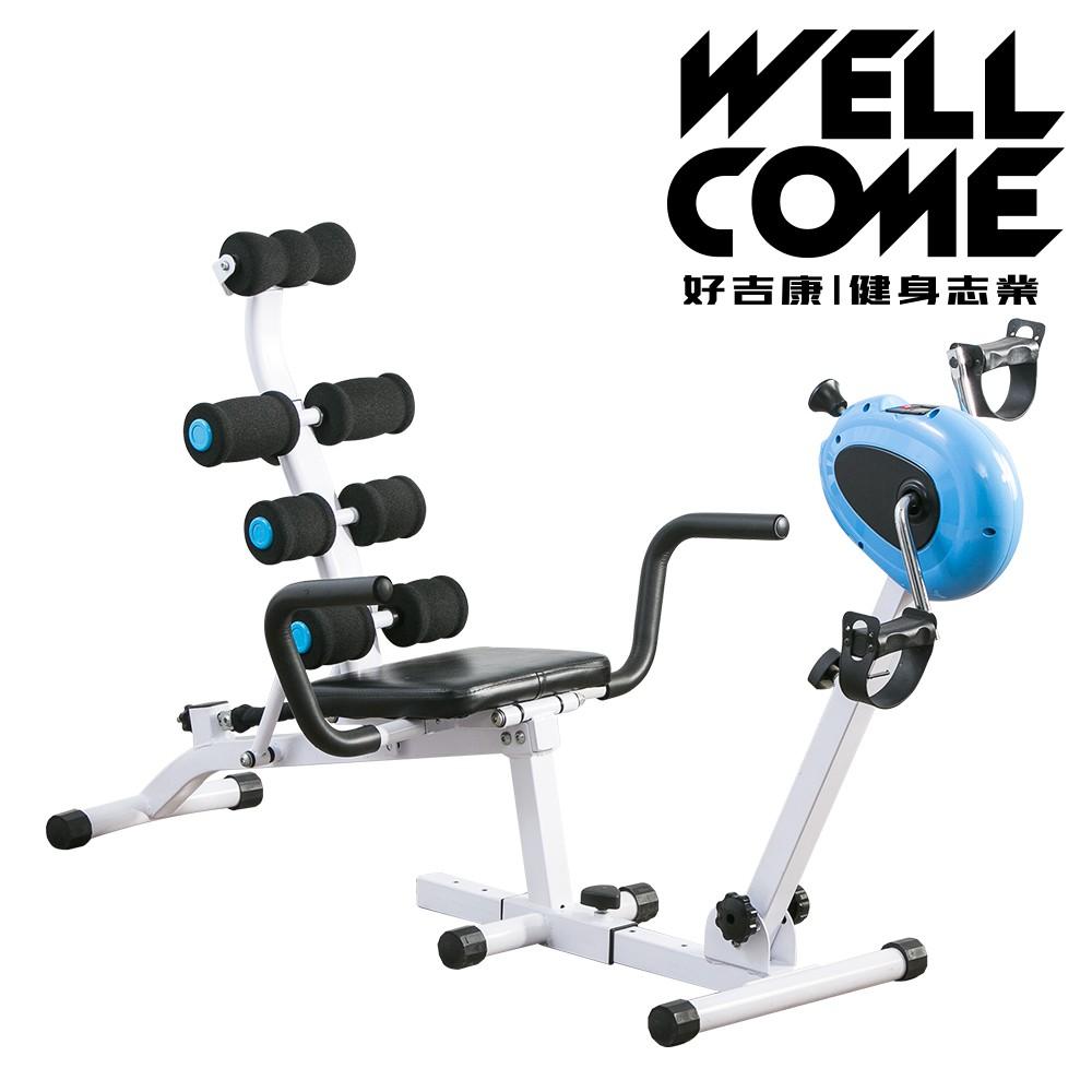 WELLCOME好吉康 ST-AB08 空中抬腿健身車 手足兩用 久站久坐空姐櫃姐服務業辦公室推薦
