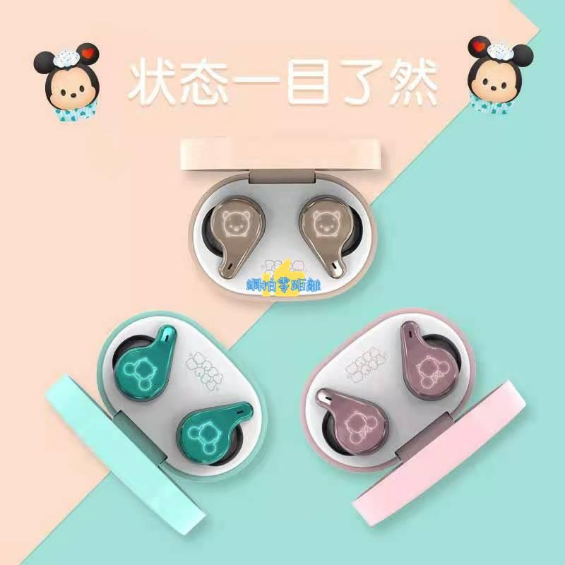 【迪士尼】 迷你藍芽耳機 真無線半入耳式 防水防指紋 藍牙耳機 無線藍芽耳機 動漫耳機 米妮 米奇 維尼