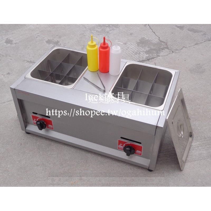 【現貨】[]92格瓦斯型關東煮機(18格) 滷味 保溫鍋