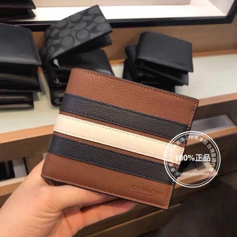 折扣款 全新真品 COACH F24649 三合一皮夾 防水布 條紋款+棕色皮革款