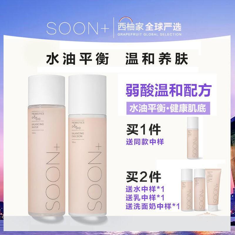 【正品現貨】韓國SOON+PLUS愛茉莉水乳純膚樂絲弱酸平衡水乳套裝補水保濕修復