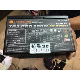 Thermaltake曜越 TR2 450W/  500W 80PLUS銅牌PS-TR2-0500P電源供應器<二手良品> 苗栗縣