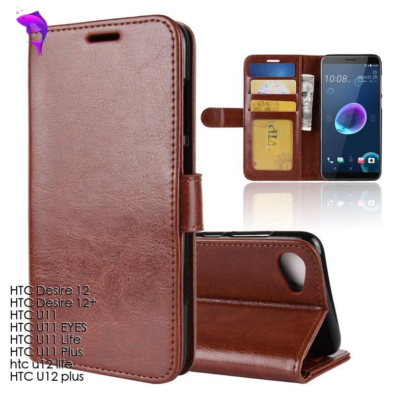 HTC Desire 12+ 手機殼 瘋馬紋折邊工藝保護套 htc u12 life皮套-E10707