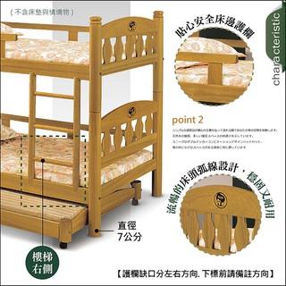 DD《藍道夫》3.5尺烏心石圓柱三層床(雙層床+子床)(四分床板)《樂家居家》 台南市