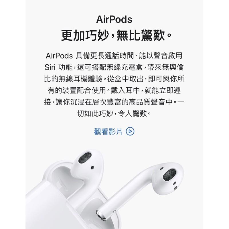 AirPods 2 蘋果無線藍牙耳機 原廠全新未拆 新竹可面交