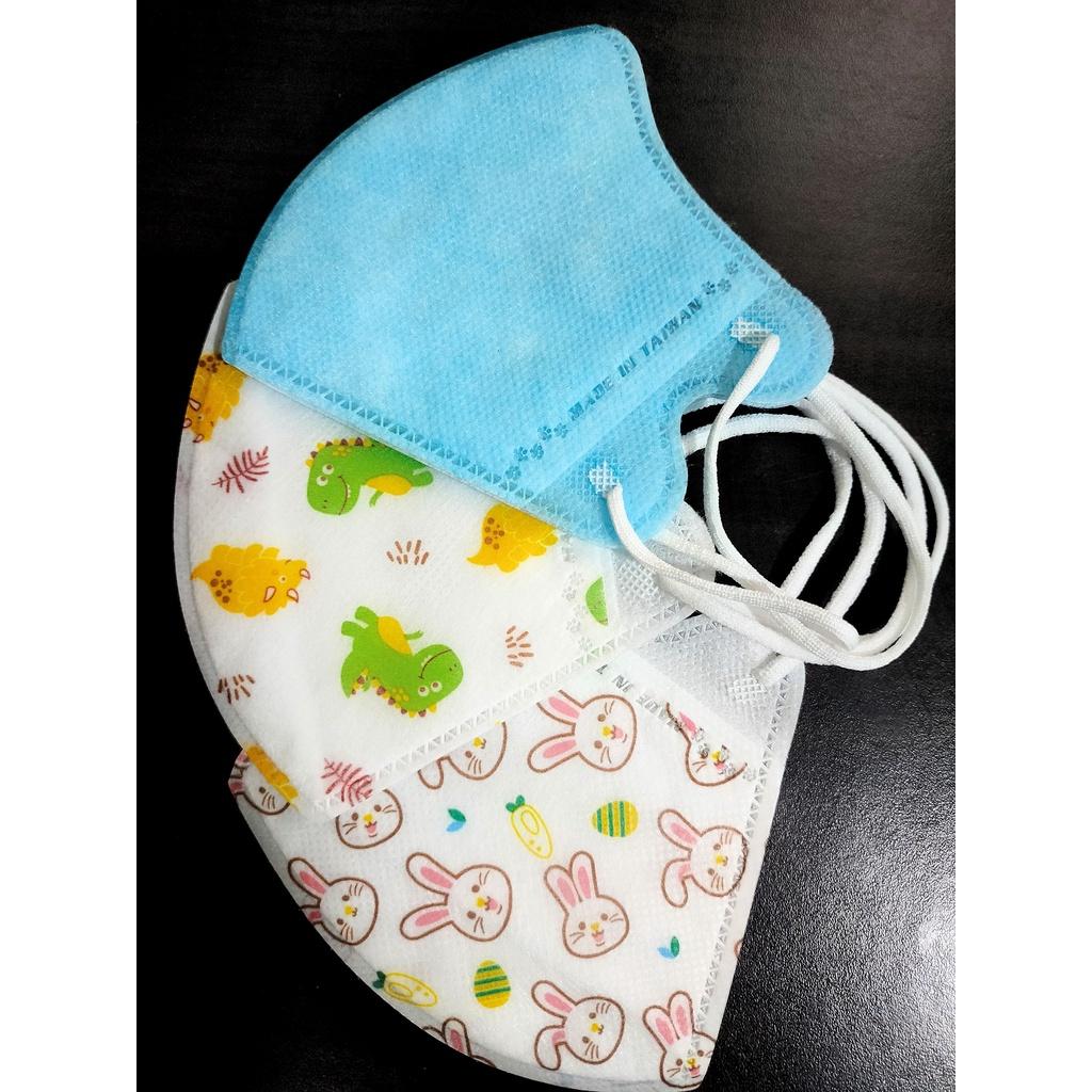 【興安】台灣製 現貨 立體醫用口罩 幼幼 藍色 兔子 50片/盒