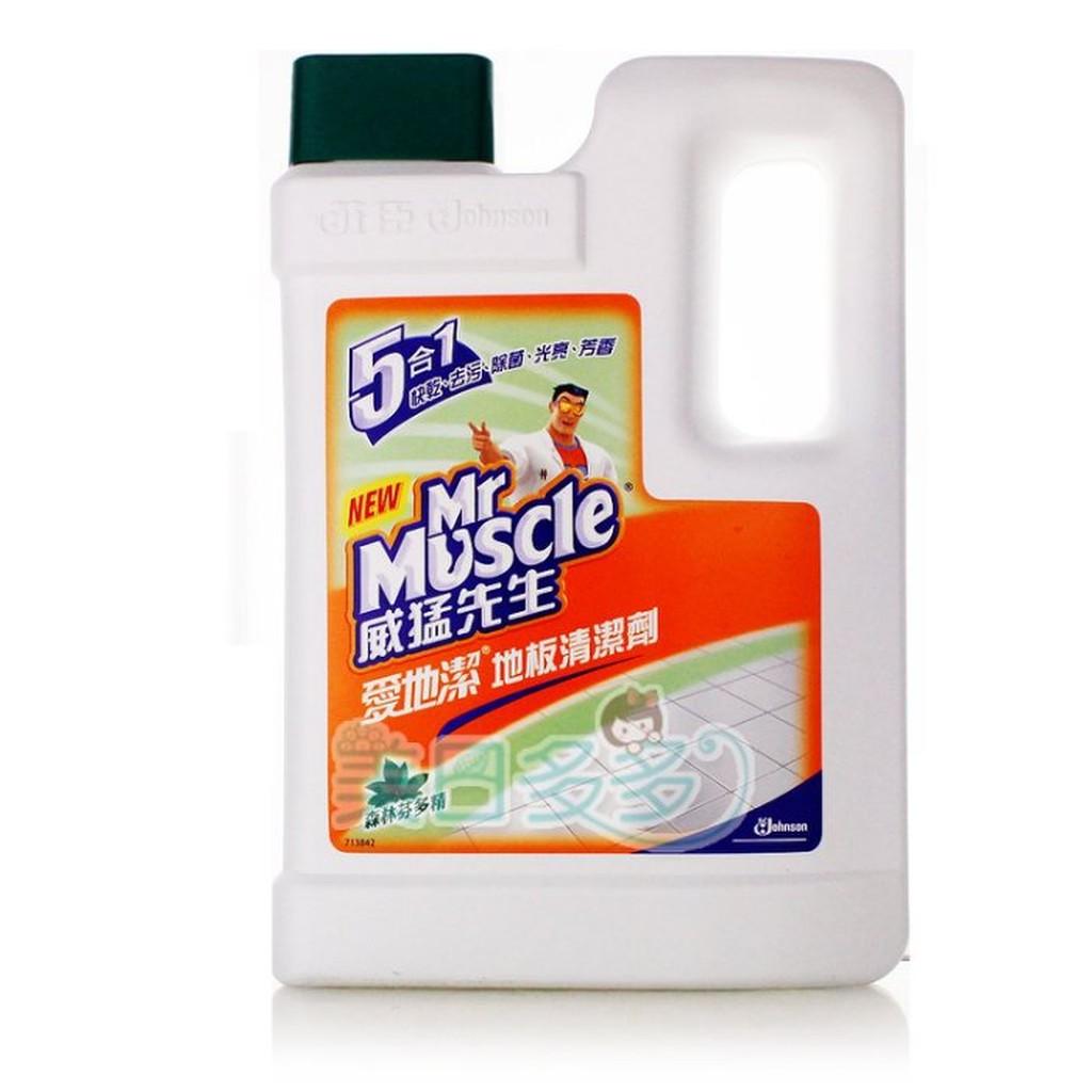 威猛先生 5in1 愛地潔磨石樂地板清潔劑 1500ml 【美日多多】