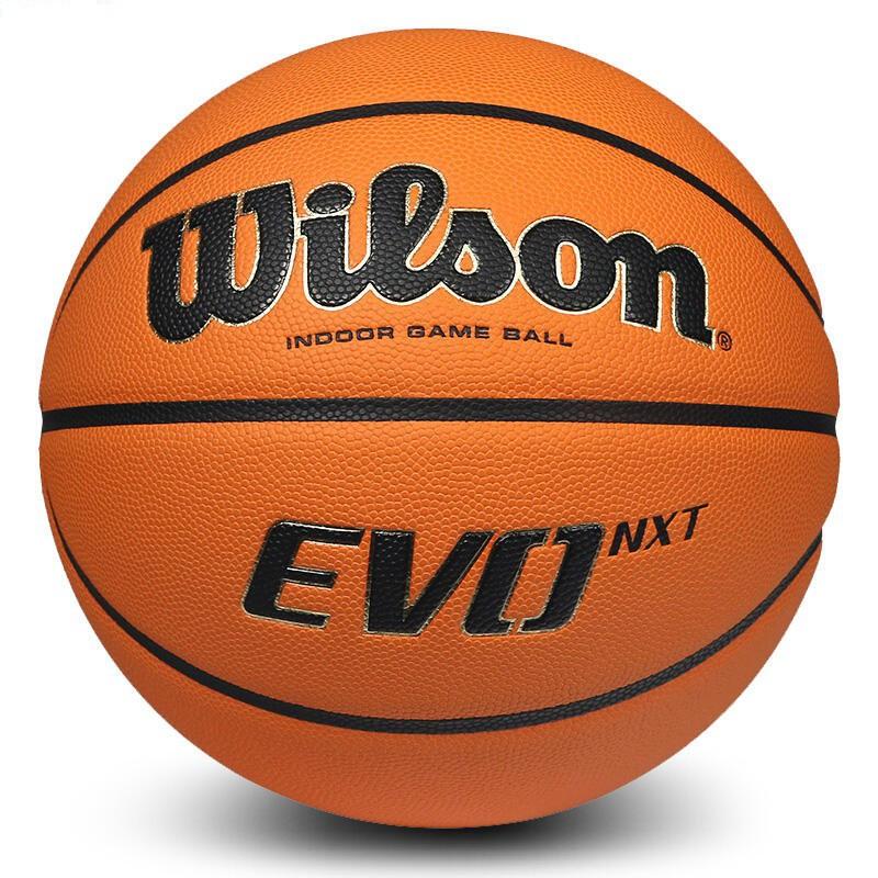 Wilson EVO NXT 籃球 室內球 室內藍球 7號 男生球 比賽用球 NBA指定用球 BANG【R87】