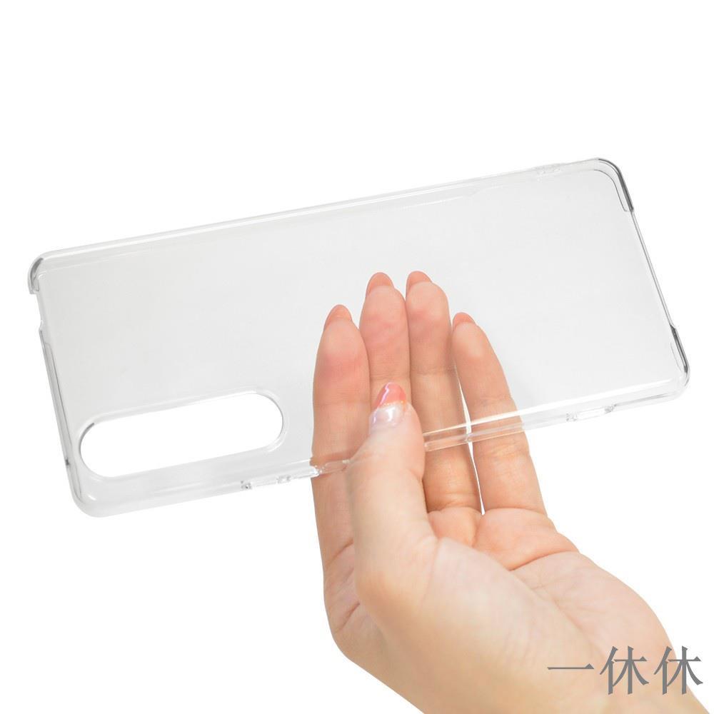 「一休休」✥♕Rasta Banana 索尼Xperia 1 II手機保護殼SONY Mark2透明背殼套硬(台灣)