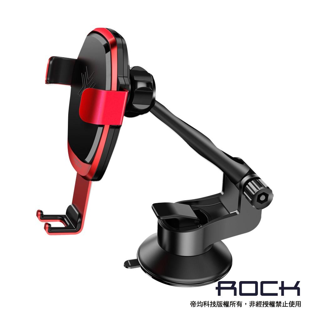 北車 洛克 ROCK 吸盤式 無線 充電 重力 車載 支架 車架 (支架款) NOTE10 NOTE10+ S10+