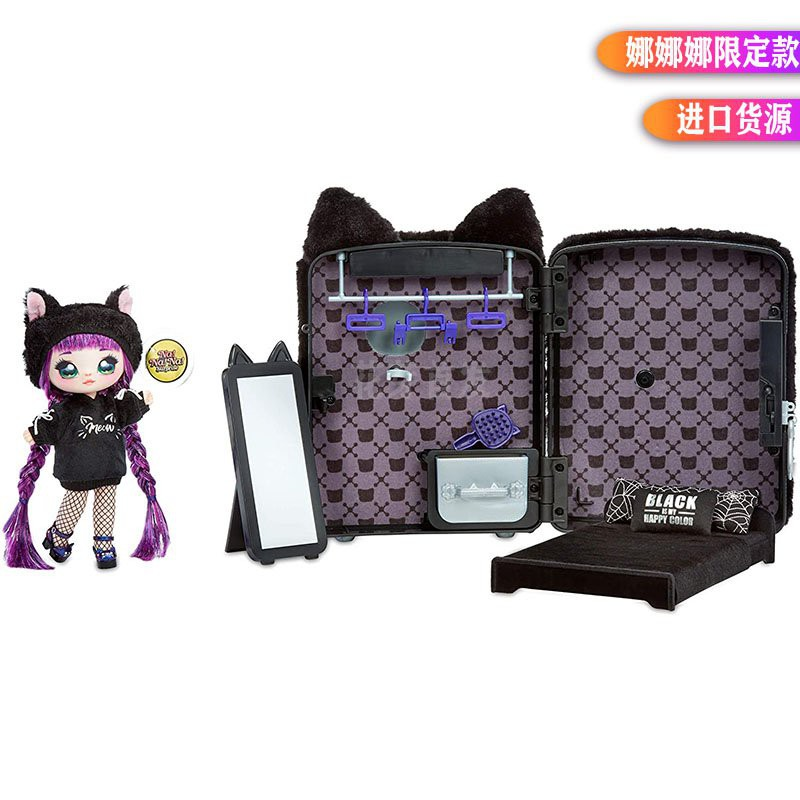 #熱銷 娜娜娜驚喜黑貓粉兔背包nanana波姆娃娃玩具臥室場景布偶少女限定